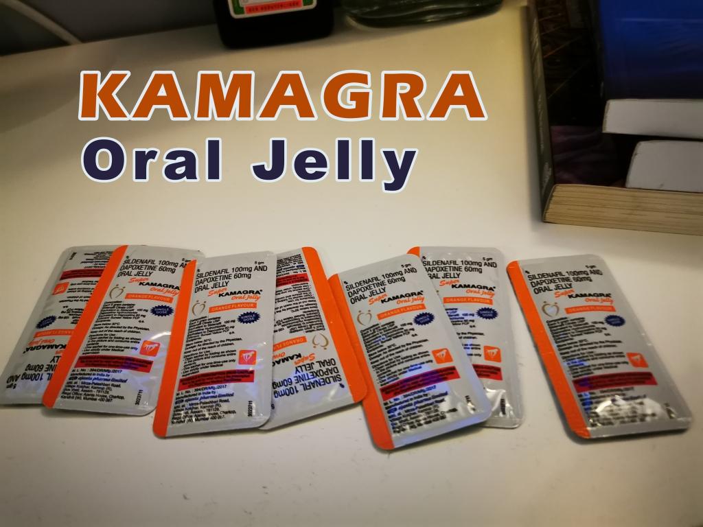 Kamagra Oral Jelly
